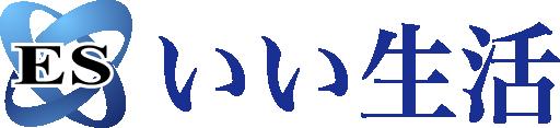 aws-jp-saas-logo-eseikatsu