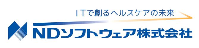 aws-jp-saas-logo-ndsoft