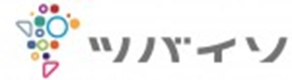 aws-jp-saas-logo-tsubain