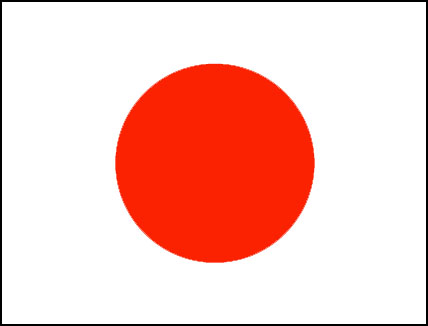 data-privacy-japan-flag