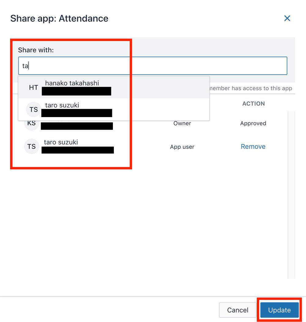 Amazon Honeycode Share App