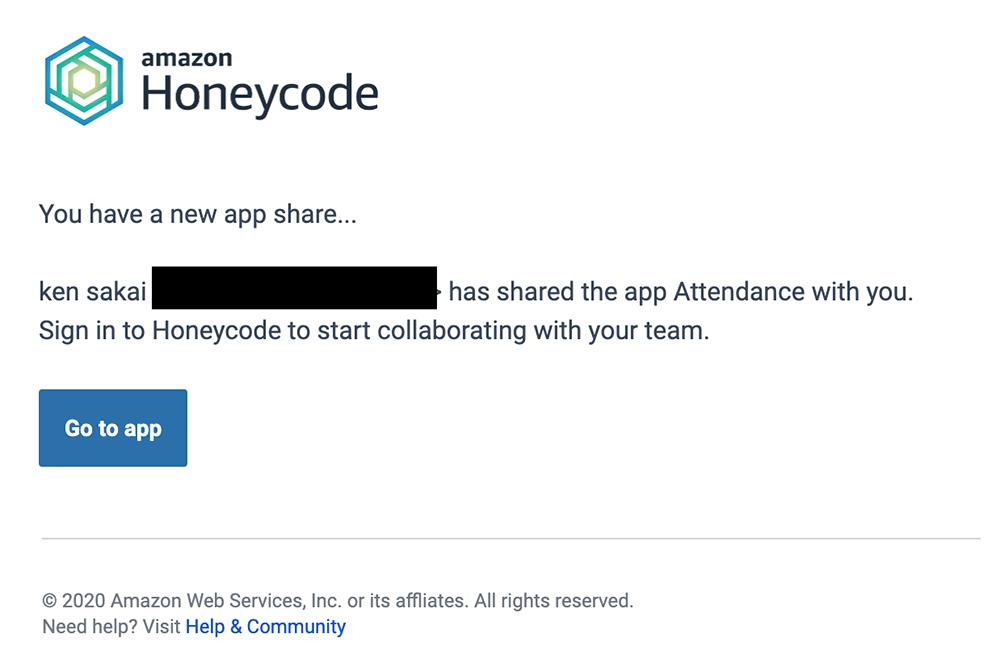 Amazon Honeycode 利用通知メール