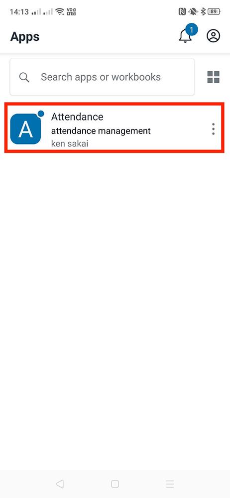 Ammazon Honeycode login画面
