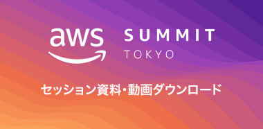 bnr_tokyosummit_download_380x186