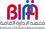 Bahrain Institute of Public Administration