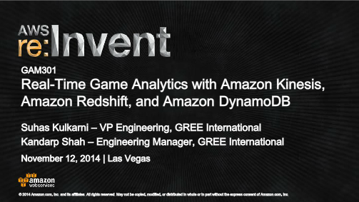 Real-Time Game Analytics with Amazon Kinesis, Amazon Redshift, and Amazon DynamoDB