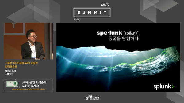3_4.mp4_seoul_summit_ondemand