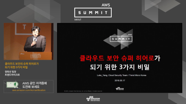 4_4.mp4_seoul_summit_ondemand