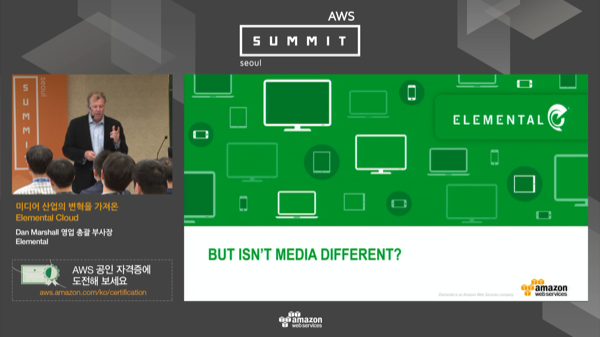 6_5.mp4_seoul_summit_ondemand