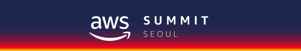 AWS_Summit_seoul_1180x200-v2