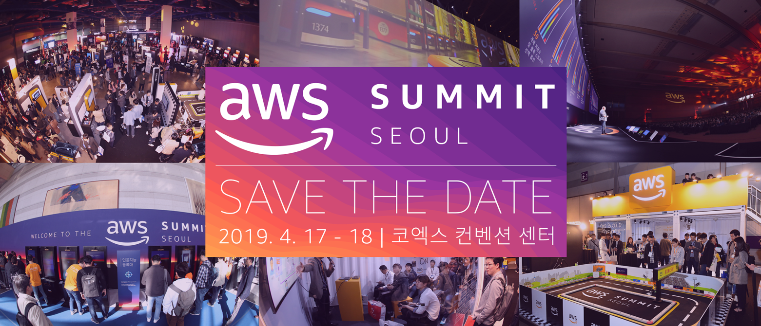 save-the-date-seoul-summit-2019_v2