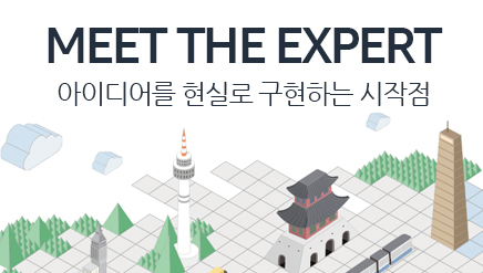 event-meet-the-expert436x247