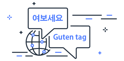 QuickSight_Feature-Illustration_Languages_v2