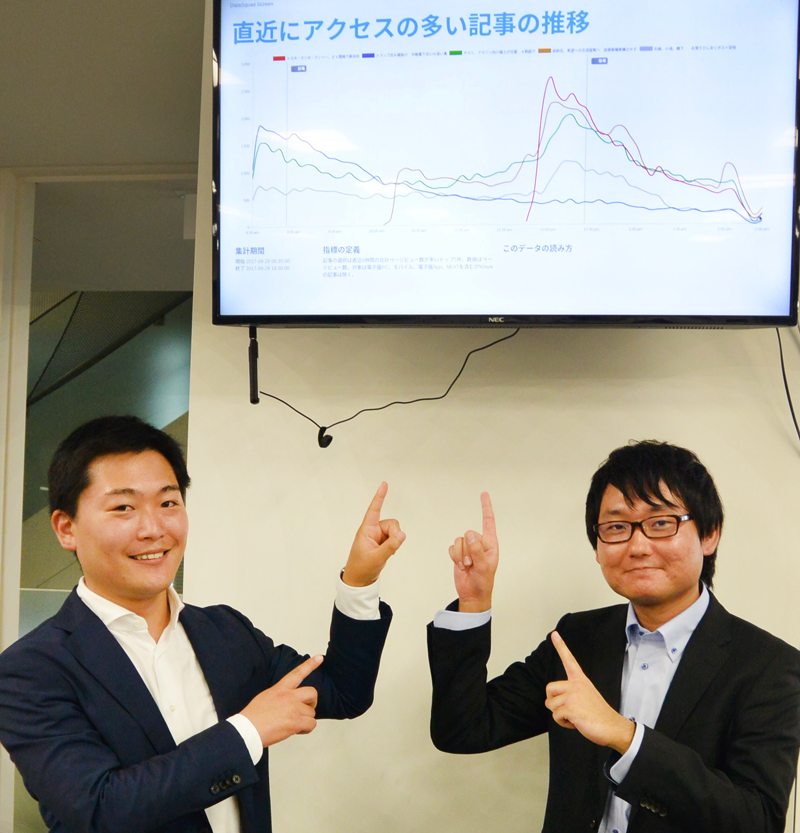 nikkei-big-data_photo