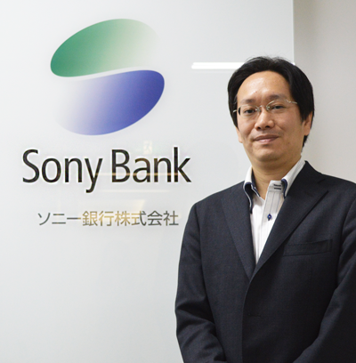 sony-bank_photo