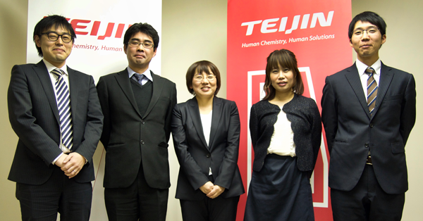 teijin_photo