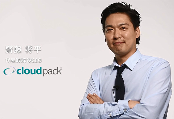 thumb_cloudpack_casestudy_600x409