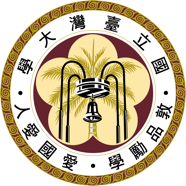 NationalTaiwanUniversity_Customer-Reference_Logo@2x
