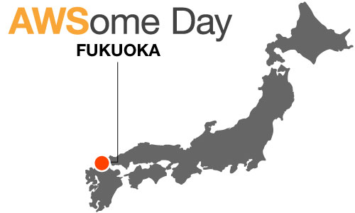 awsomeday-fukuoka-map