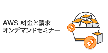 ed_jp_pricing_ondemand_webinar