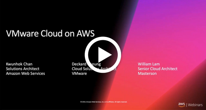 Manage VMware Cloud on AWS