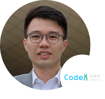 Allen Yu, Ph.D., CTO, Codex Genetics
