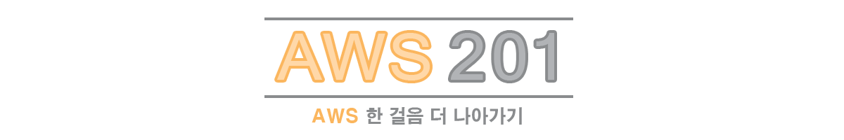 AWS 201 revised 2