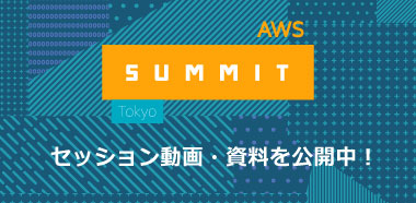 ed-jp-summit2017-report