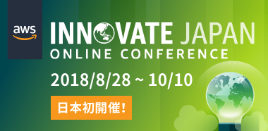 ed_jp_innovate-japan-2018