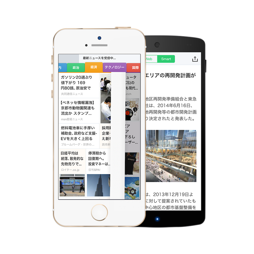 smartnews_screen