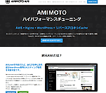 awsmicrosite_ec2_wp_13_new