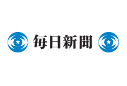 mainichi-newspapers_logo_250x169