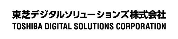 東芝 デジタル ソリューション