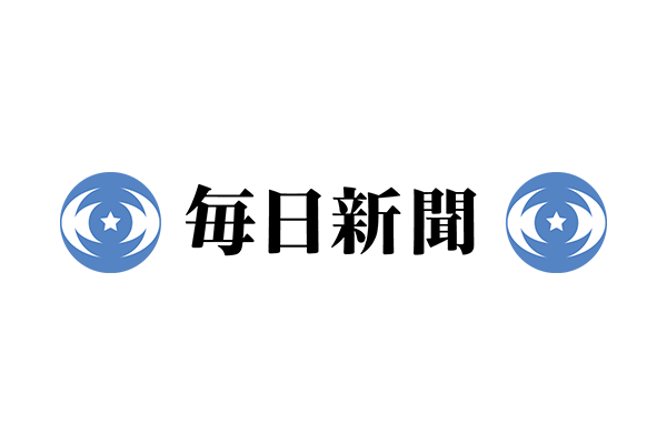 Mainichi Newspapers