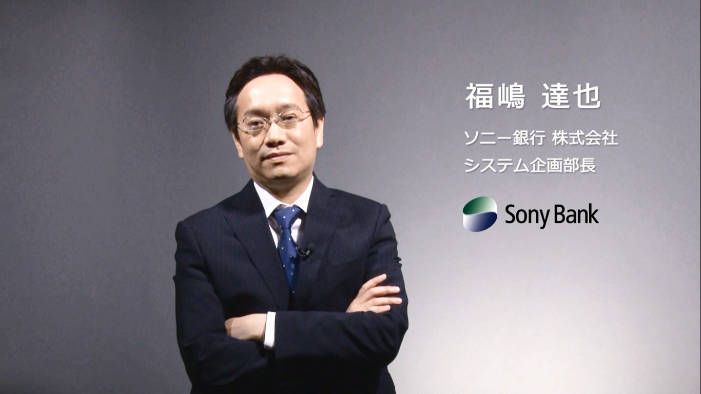 thumb_sony_bank_casestudy_1366x768