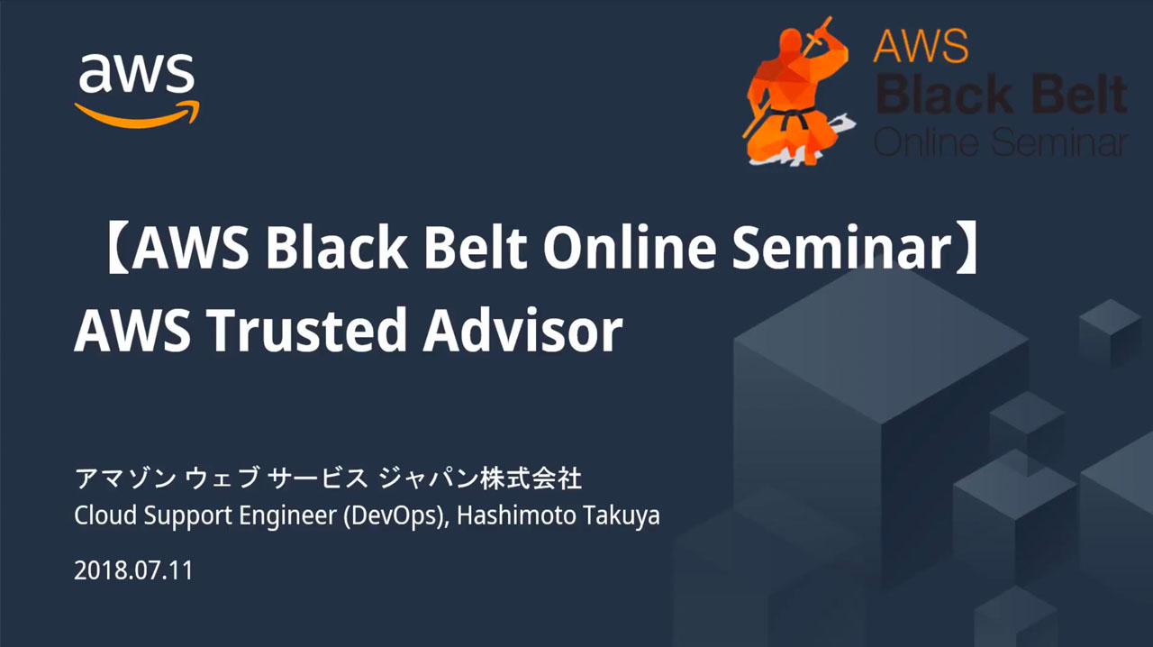 video_thumb_blackbelt_webinar_trustedadvisor