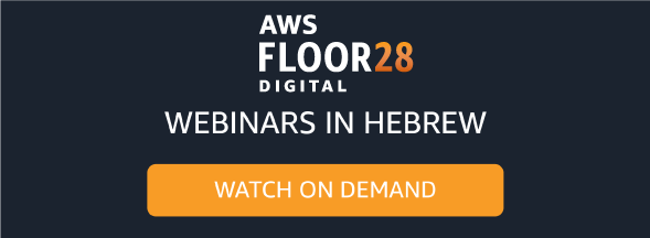 webinars-in-hebrew