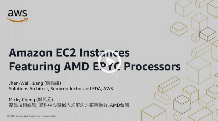 amazon-ec2-instances-webinar