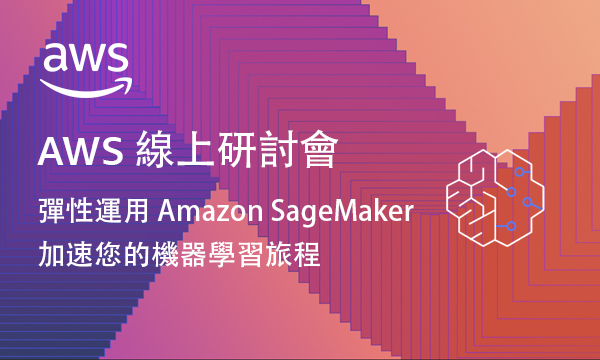 amazon-sagemaker-icon