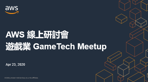 game-tech-meetup-webinar-0423