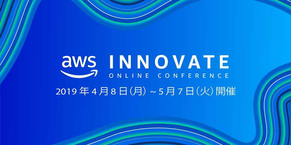 201904-AWS_Innovate_KeyArt_Blue_RGB_with_title_2-1