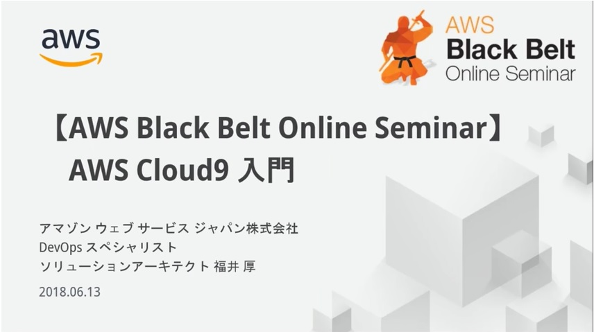 Black_Belt_cloud9