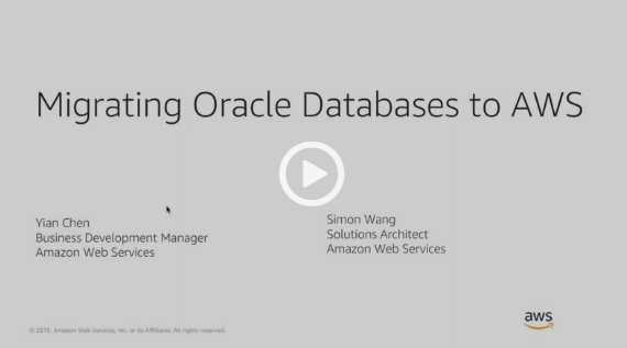 oracle-database-migration-tw