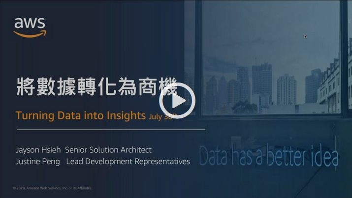 turn-data-into-insights-webinar